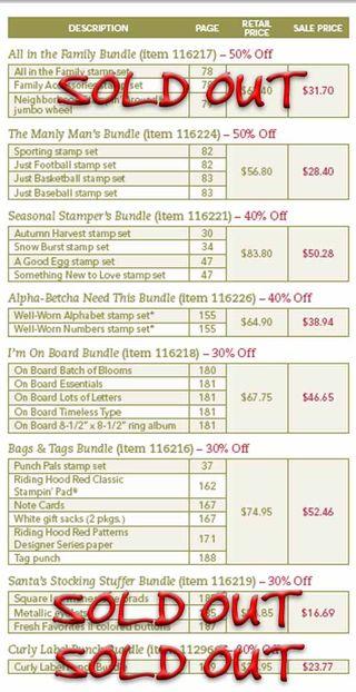 Holidaysale1129sold2