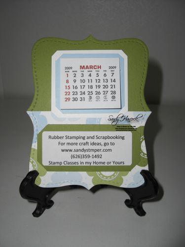 CalendarIV
