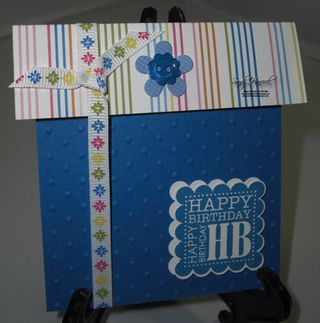 HdaygiftCertfront